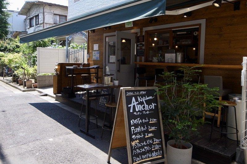 イタリア料理店「Kitchen Anchor」