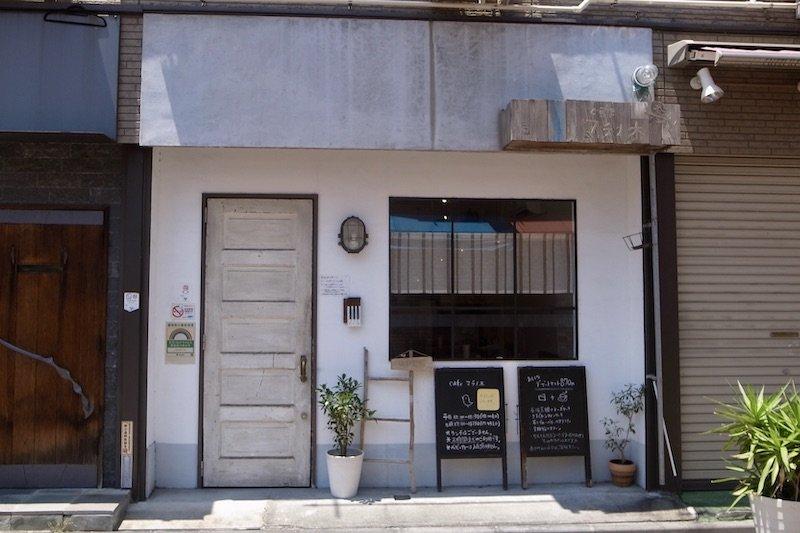 「cafe マチノ木」