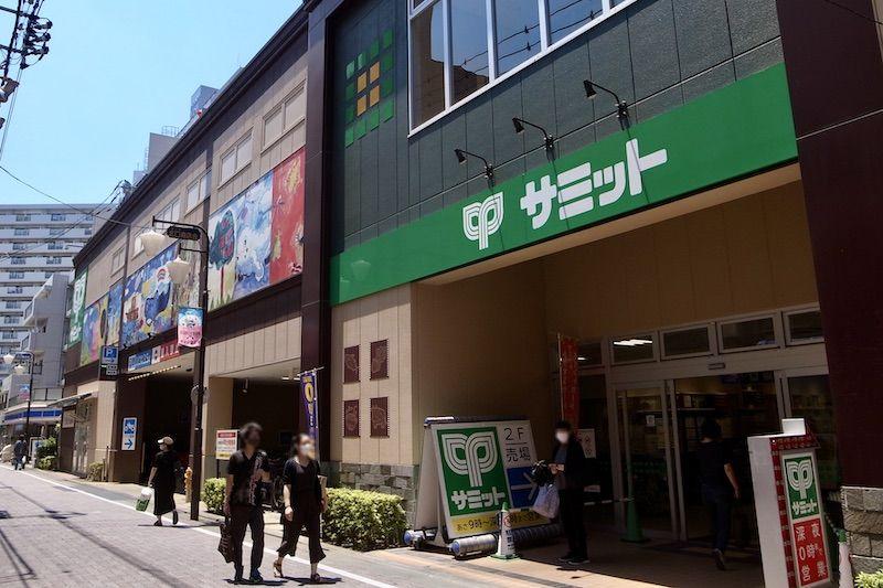 駅北口にあるスーパー「サミットストア 新小岩駅北口店」